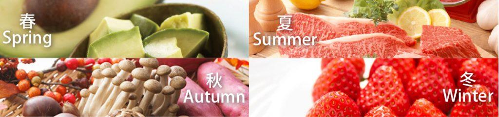 飲食店メニュー開発/季節&おすすめメニュー